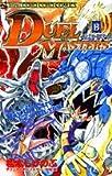 Volume 13 Duel Masters (ladybug Comics) (2004) ISBN: 4091431135 [Japanese Import]