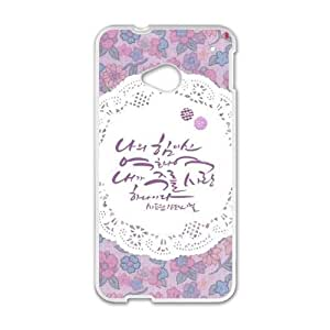 Lovely Flowers personalized creative custom protective phone case for HTC M7