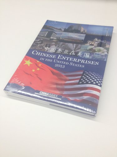 Chinese Enterprises in the United States 2013