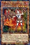 ウィッチクラフト・シュミッタ パラレル 遊戯王 インフィニティ・チェイサーズ dbic-jp016