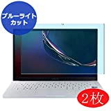 【2 Pack】 Synvy Anti Blue Light Screen Protector for Samsung Galaxy Book Ion 13 inch Screen Film Protective Protectors [Not Tempered
