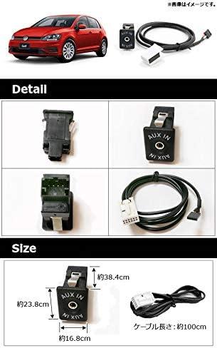 AP AUX-INスイッチケーブル フォルクスワーゲン汎用 AUXポート AP-EC231