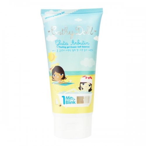 Clinique Dark Spot Corrector Hand Cream - 6