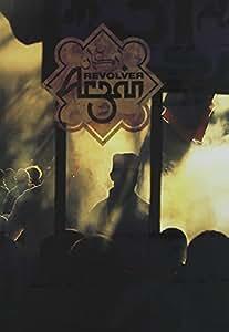 Argan (Libro Disco) + Dvd Documental
