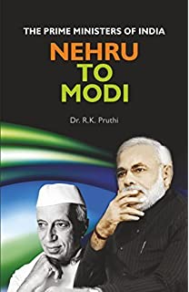Buy The Making And Unmaking Of Prime Ministers Of India Book Online