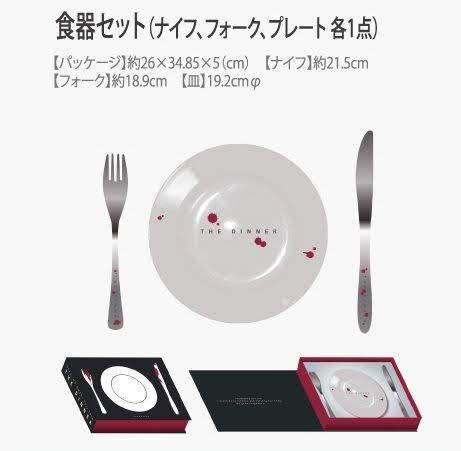 SEKAI NO OWARI The Dinner 食器セット   B07QY5GCTD