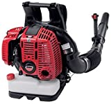 Shindaiwa EB802RT Leaf Blower Backpack Tube Throttle 79.2cc Engine