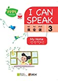 My Fun Chinese (MFC) I Can Speak Red Set 1 (English and Chinese Edition)