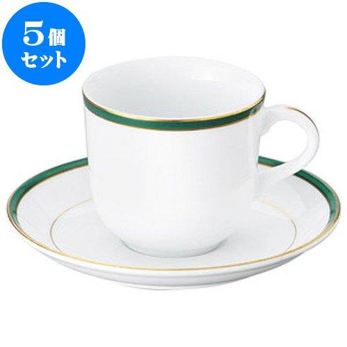5個セット 洋陶オープン UDE ウルトラホワイトラインカラーグリーン アメリカン碗皿 [ 碗 7.8 x 7cm  200cc ][ 皿 15 x 2.1cm ] 料亭 旅館 和食器 飲食店 業務用 B072BPDX57