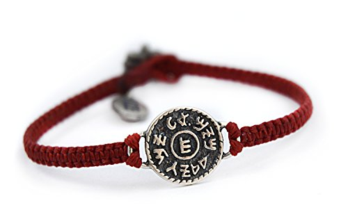 Seal 7 Inch Bracelet - Women's 7 Inch Red Macrame Bracelet with Sterling Silver Solomon Seal Amulet for Financial Success