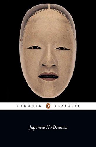 Japanese No Dramas (Penguin Classics) by Penguin Classics