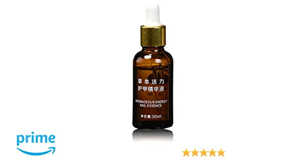 Amazon.com : Skymore Nail Essence Herbaceous Energy Repair Nail Recovery : Beauty