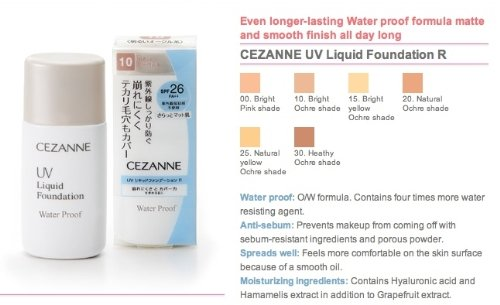 cezanne-uv-liquid-foundation-r-waterproof-made-in-japan-25