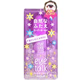 Best Double Eyelid Gels - Koji Eye Talk Super Hold Double Eyelid Maker Review