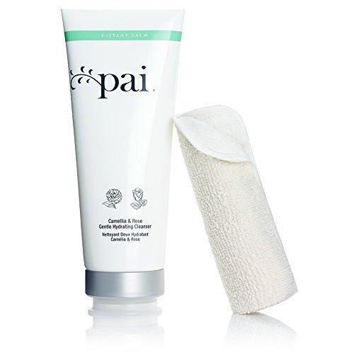 Pai Eye Cream - 2