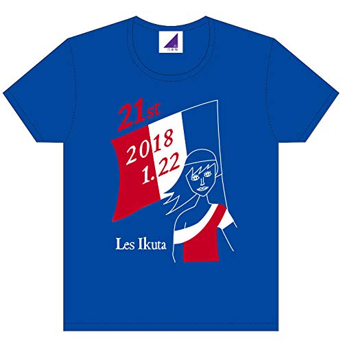 乃木坂46 生誕記念Tシャツ 2018年1月度 生田絵梨花 (XL)   B077VP4MML
