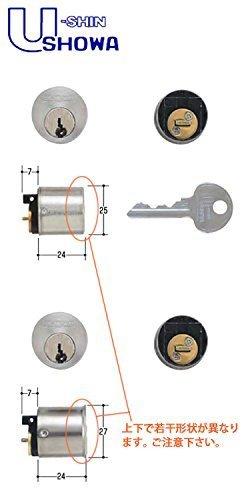 川口技研(GIKEN) 装飾錠用SHOWA(ショウワ) ピンシリンダー CLタイプ SCY-73 2個同一セット キー3本付属 玄関 鍵 交換 取替え SCY73 397 CL-50 B01I2GRXWG
