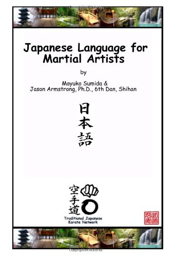 Japanese Language for Martial Artists by lulu.com