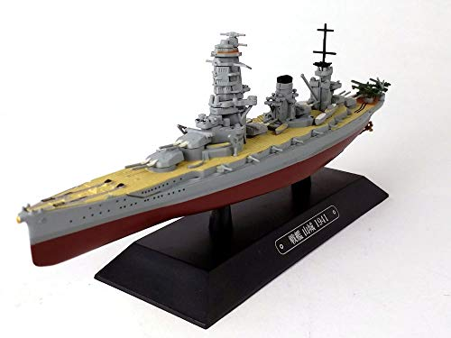 Japanese Battleship Yamashiro - IJN - 1/1100 Scale Diecast Metal Model Ship