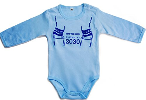 'Bar Mitzvah 2030' Baby Bodysuit -  Hand Printed in Jerusalem, Baby Blue, 0-3 Months ()