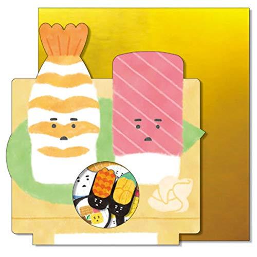 Mind Wave Japanese Washi Stickers / Pack of 50 (Sushi [ 77850 ])