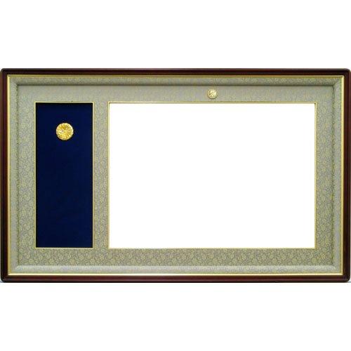 叙勲額縁 4035 勲記勲章(595x420mm 勲章窓あり) グレードンス アクリルの商品画像