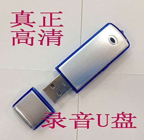 USB Flash Drive Recorder 8GB Mini Voice Recorder