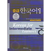 Korean For Intermediate Learners (with Cd & Appendix)