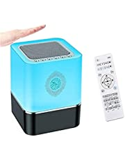 [Upgrade Azan Set Version] Portable Quran Speaker, 5 in 1 Bluetooth Speaker with 7 Colors LED Lights, Quran Recitations and Song, Fast Surah Selection, FM Broadcast, Remote & Touch Control (Cube)