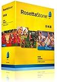 ロゼッタストーン 日本語 レベル1、2&3セット v4 TOTALe オンライン9カ月版