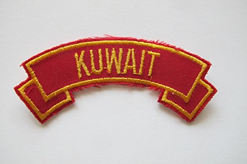 KUWAIT Word Embroidery Sew On Applique Patch by ade_patch