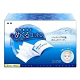 Daisan 5-layer Cotton Facial Cosmetic Pad – 80 sheets