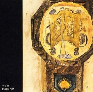 Amazon | 大きな古時計 | 平井堅...