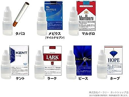 銘柄 イメージ タバコ