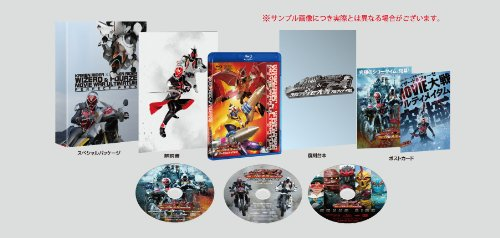Sci-Fi Live Action - Kamen Rider X Kamen Rider Wizard & Fourze: Movie War Ultimatum Perfect Pack (3BDS) [Japan BD] BSTD-3651