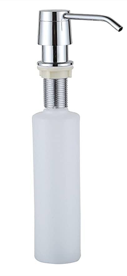 Attmu Stainless Steel Built In Pump Kitchen Sink Dish Liquid Soap Lotion  Dispenser, Large Capacity