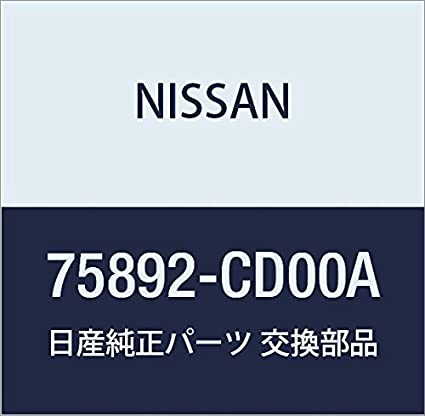 amazon com genuine nissan (75892 cd00a) engine cover automotive Nissan 350Z Engine Diagram