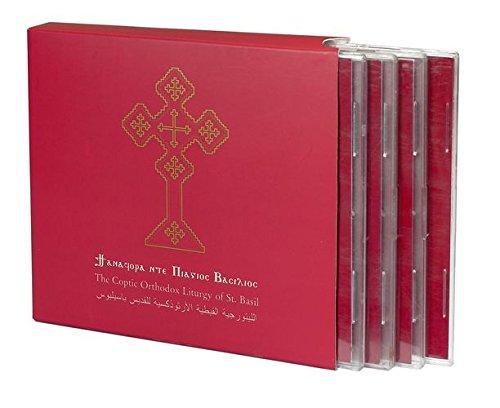 The Coptic Orthodox Liturgy of St. Basil: A 4 CD Audio Set PDF