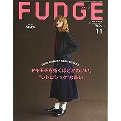 FUDGE 最新号 サムネイル