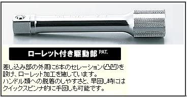 コーケン 1/2(12.7mm)SQ. エクステンションバー 全長100mm 4760-100