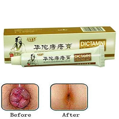 Chinese Herbal For Treatment Hemorrhoids Cream Anus Prolapse Anal Fissure Antibacterial Cream By Shouhengda (1 Pcs Pack) ()