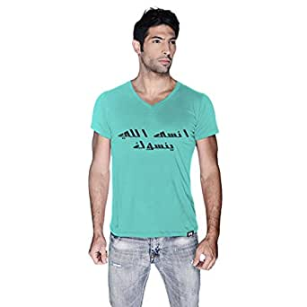 Creo Smth3 T-Shirt For Men - S, Green
