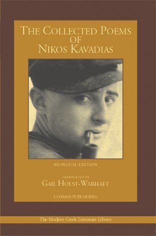 The Collected Poems of Nikos Kavadias (The Modern Greek Literature Library) (English and Greek Edition)