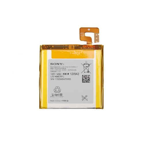 5 opinioni per LIS1499ERPC original Sony Li-Ion batteria (1780mAh)