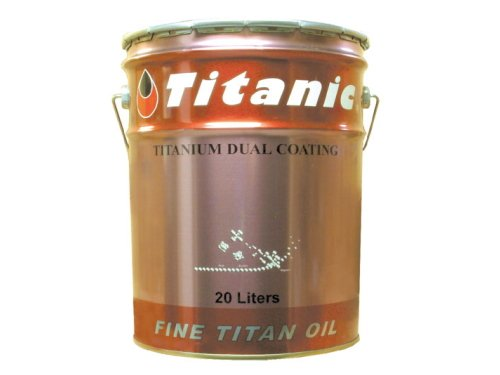 Titanic(チタニック) プレミアムエコチタンオイル 0W-20 20L(ペール) TG-PEPL B018LJYKBQ