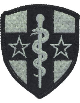 Army Reserve Medical Command ACU Patch with Fastener (Command Patch Reserve)