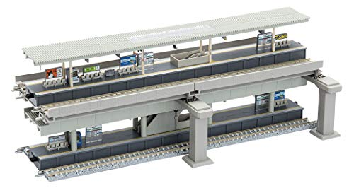 Tomytec TOMIX N Gauge Elevated Double Track Hierarchy Station Extension 91044 Model Railroad Supplies