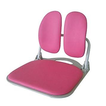Duoback DK-922 Piso Sentado sillas Cuero sintético cómodo cojín: Amazon.es: Hogar