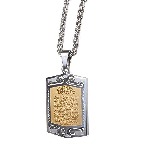 ZKDC Muslim Allah AYATUL KURSI 60 cm chain stainless steel necklace islam quran Jewelry
