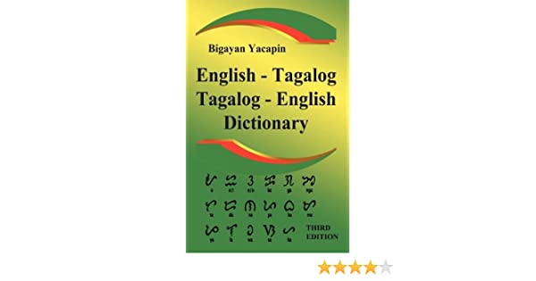 Knitting Meaning In Tagalog : The comprehensive english tagalog; tagalog bilingual